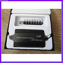 Универсальное зарядное для ноутбука с автозарядкой. 8 коннекторов