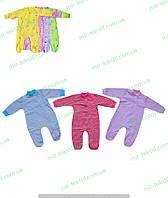 Человечки для новорожденных,Комбинезон для новорожденных тонкий,одежда для новорожденных,интернетмагазин,кулир