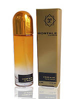 Montale Intense So Iris edp 45ml #B/E