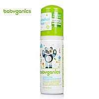 BabyGanics, Пенящееся дезинфицирующее средство для рук, без спирта и отдушек, (50 мл)