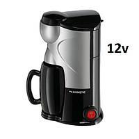 Кофеварка автомобильная на 1 чашку 150мл 12В WAECO PerfectCoffee MC DOMETIC