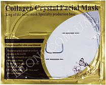 Маска для лица очищающая коллагеновая Collagen Crystal Facial Mask (Белая)