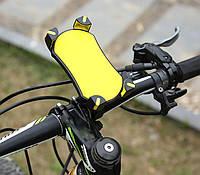 Универсальный велосипедный держатель для телефона на руль CH-04 желтый, фото 1