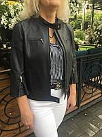 Кожаная женская куртка 3/4 рукав баклажан, фото 1