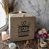 Коробка для торта 25 см без окна / упаковка 5 шт