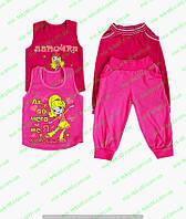 Одежда для девочек,костюм летний для девочки,комсомольский детский трикотаж,детская одежда,интернет магазин