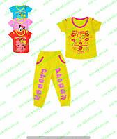 Одежда для девочек,летний костюм для девочки,интернет магазин,детский комсомольский трикотаж,кулир