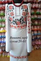 Женская заготовка платья 20, фото 1