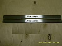 Накладки на дверные пороги Citroen Berlingo (сталь, 2 шт)