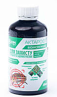 Біоінсектицид проти шкідників Актарофіт 200 мл, EnzimAgro