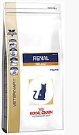 Сухой лечебный корм Royal Canin RENAL SELECT FELINE Роял Канин для кошек с болезнями почек 4 кг