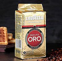 "Кофе молотый Lavazza Qualita Oro 250гр. 100% Арабика, Лавацца Оригинал ""золотистая"" Италия!"