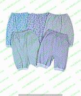Панталоны длинные,комсомольский женский трикотаж от производителя,женское нижнее белье,интернет магазин,кулир
