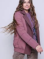 grand ua Асия куртка
