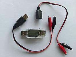 USB тестер 12 in1 QC2.0 3,0 4-30V измеритль тока напряжения потребляемой энергии +кабель