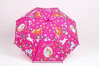 Зонт детский единорог малиновый - 132712