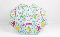 Зонт детский единорог мятный - 132711