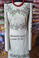 Женская заготовка платья 21, фото 1