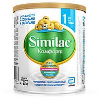 Детская смесь Симилак Комфорт 1 для детей с коликами и запорами