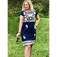 Синє плаття жіноче ,Літо 2019