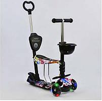 Самокат 5в1 Best Scooter, с корзинкой + абстракция, PU колеса, ПОДСВЕТКА ПЛАТФОРМЫ И КОЛЕС