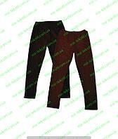 Гамаши женские стрейч,комсомольский женский трикотаж,женская одежда от производителя,интернет магазин,начес