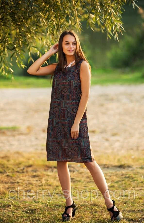 Легке літнє плаття за коліно