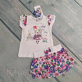 Футболка и юбка с рюшами для девочки на 74 рост ТМ Garden Baby