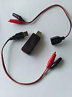 USB тестер 7 in1 QC2.0 3,0 4-30V измеритль тока напряжения потребляемой энергии + кабель