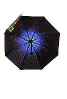 Женский Мини Складной Зонт Бесплатная Доставка Механический Карманный Компактный Космос Звездное Небо