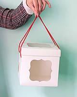 Коробка для торта 17 см с окном / упаковка 5 шт