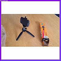 Крепкая селфи палка Yunteng YT228 монопод-тринога