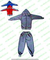 Детский  спортивный костюм,комсомольский детский трикотаж,интернет магазин,детская спортивная одежда,двунитка