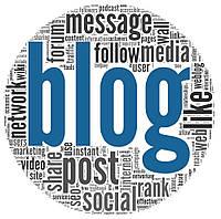 Создание и ведение блога