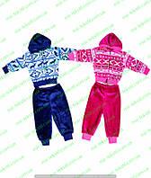 Набор для новорожденного,Костюм для новорожденных махровый,одежда для новорожденных,интернет магазин,махра