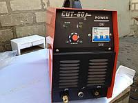 Плазменный резак с инвертором на бтиз-транзисторах серии CUT-60