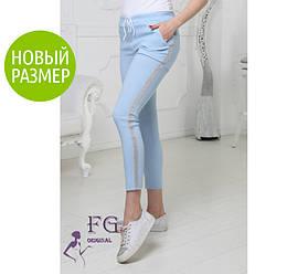 """Женские спортивные брюки """"Hard"""""""