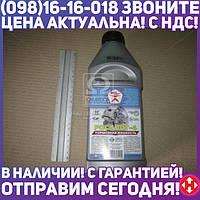 ⭐⭐⭐⭐⭐ Жидкость торм. Рось DOT4 Гостовский продукт (Канистра 1л/0,83кг)
