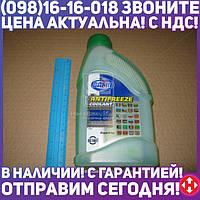 ⭐⭐⭐⭐⭐ Антифриз -40 ВАМП канистра п/э 1 л. зелёный  580