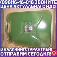 ⭐⭐⭐⭐⭐ Канистра металлическая 20л.