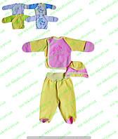Набор для новорожденного теплый,Костюм,комплект для новорожденного,одежда для новорожденных,капитон