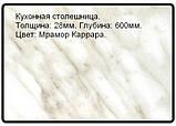 Кухня в Киеве  ЭКОНОМ - Фасад ДСП Белый, Черный, фото 4