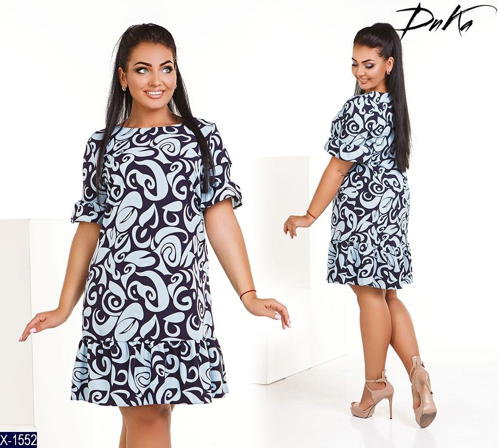 Женское прогулочное летнее мини платье с красивыми узорами и коротким рукавом (батал)