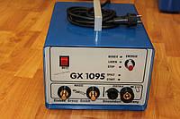 Апарат для конденсаторной сварки GX 1095