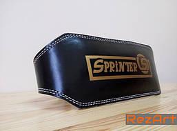 Пояс для тяжелой атлетики SPRINTER (размеры в ассортименте)