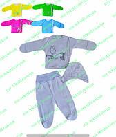 Набор для новорожденного на выписку,Комплект для новорожденного,одежда для новорожденных,интерлок