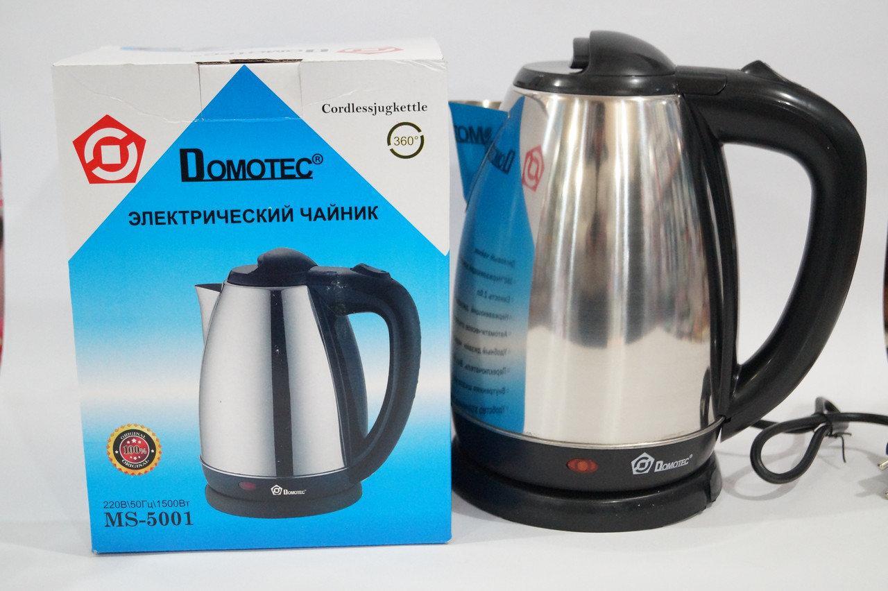 Чайник электрический Domotec MS 5001 220V/1500W нержавейка