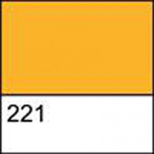 Фарба акрилова по шовку «Батік» ДЕКОЛА  жовта темна  50мл ЗХК