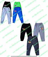Детские штаны зауженные с вышивкой,интернет магазин,детская одежда,комсомольский детский трикотаж,двунитка