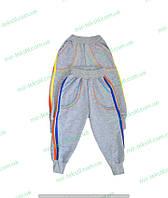 Детские штаны спортивные,интернет магазин,детская одежда,детский трикотаж,детский комсомольский трикотаж